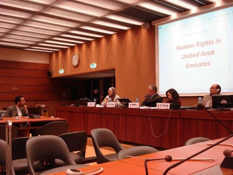 ندوة حول حقوق الإنسان في دولة الإمارات العربية المتحدة بمقر الأمم المتحدة بجنيف