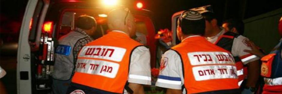 Euro-Med demande une enquête sur la négligence envers les blessés palestiniens par l'agence israélienne Magen David Adom