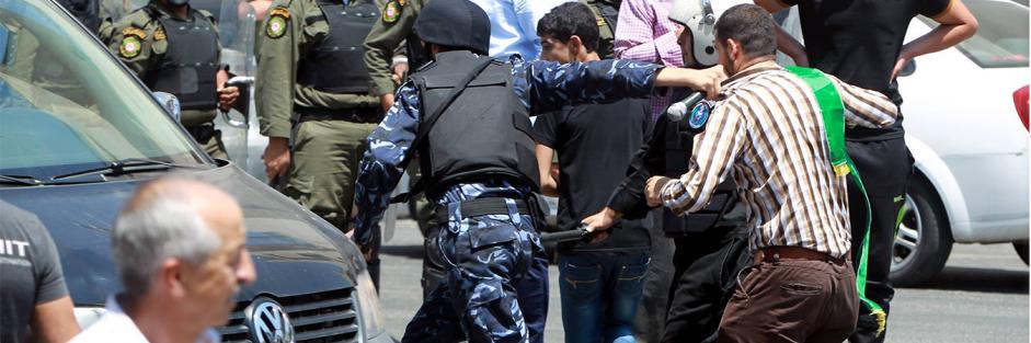 Double étranglement: les pratiques oppressives des services de sécurité palestiniens