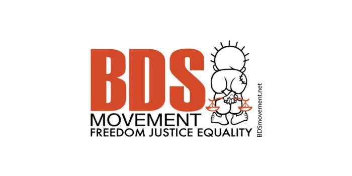 """L'appel à l'assassinat des activistes mondiaux de BDS est """"dangereux et sans précédent"""""""