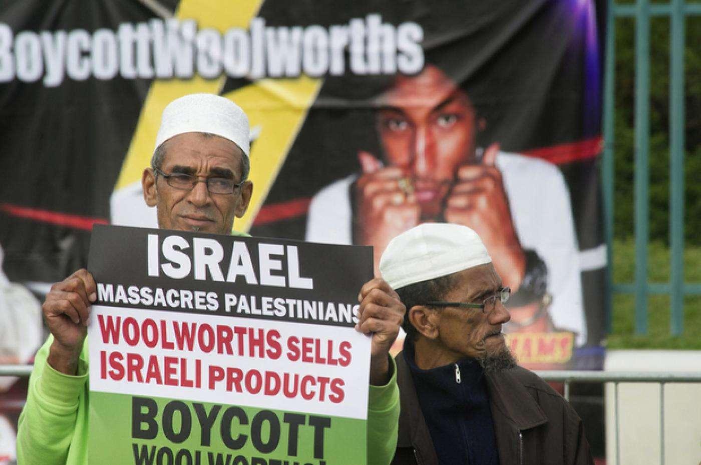 Israël établit une commission pour identifier et expulser les militants du boycott