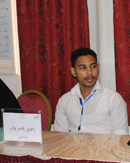 Yémen: Euro-Med condamne les pratiques restrictives de la liberté de religion et de conviction