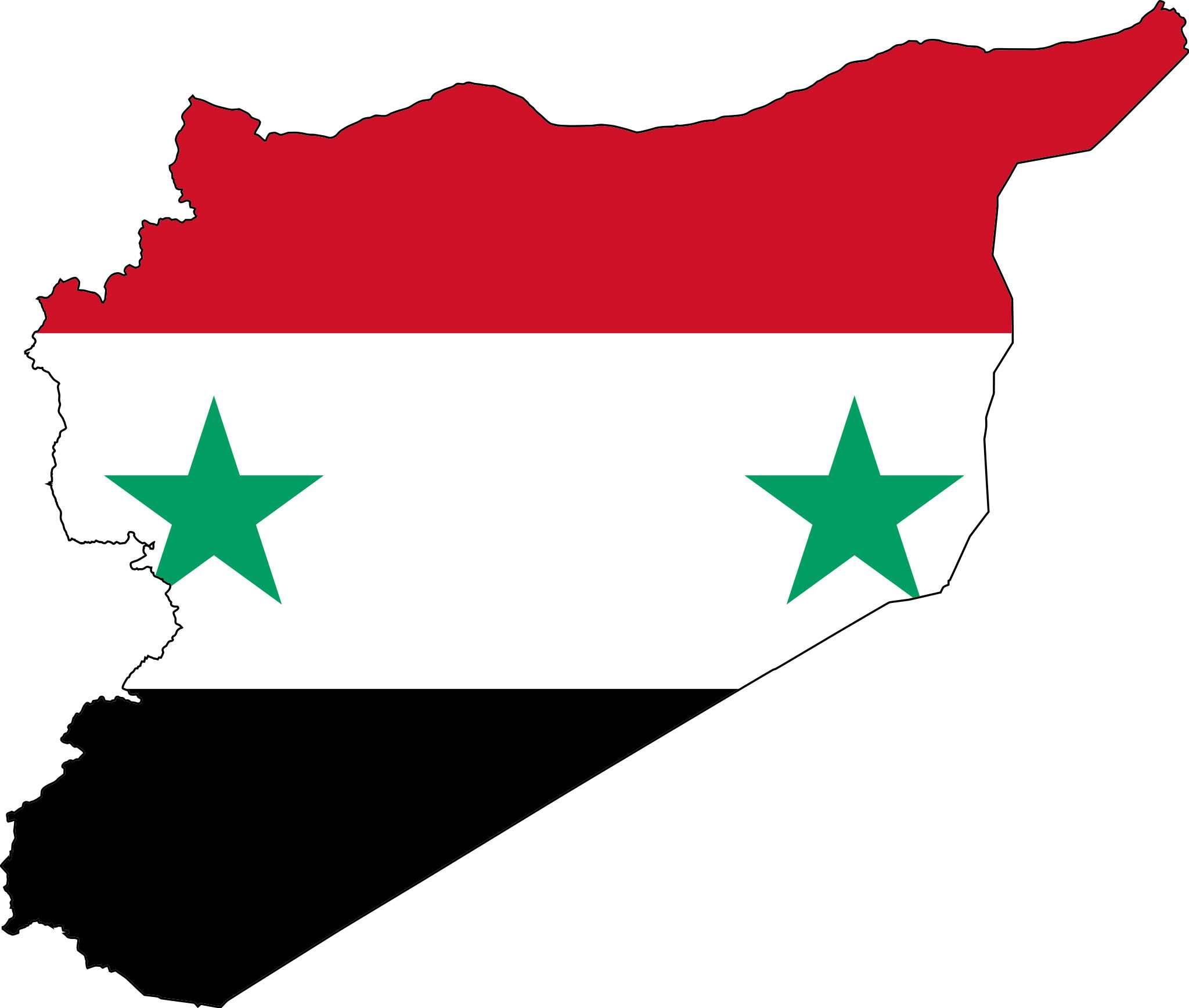 Syria: Airstrike on School Kills Civilians