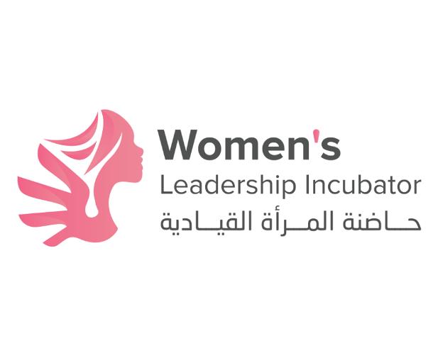Call for Applications: Women's Leadership Incubator (WLI) - Gaza Strip 2017