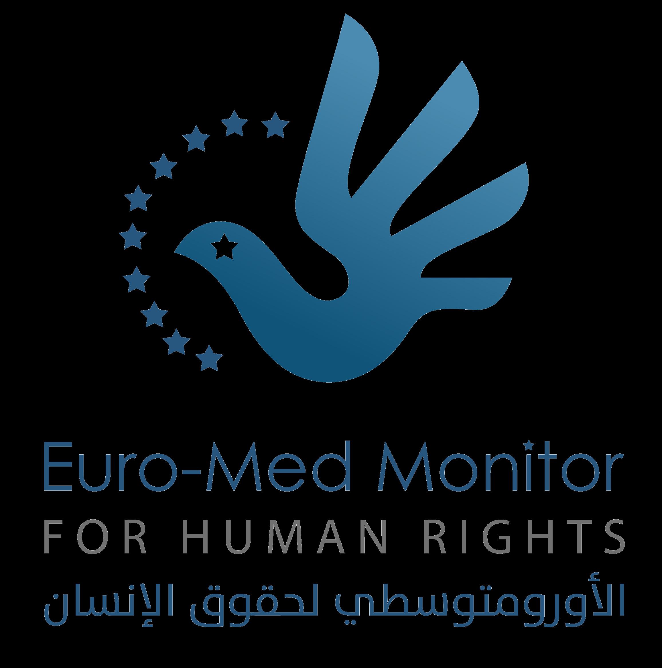 سياسة الخصوصية للمرصد الأورومتوسطي لحقوق الإنسان
