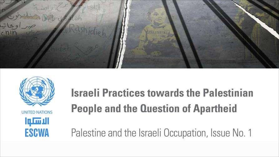 Euro-Med publiera une traduction en arabe du rapport de la CESAO sur les politiques et les pratiques israéliennes en matière d'apartheid