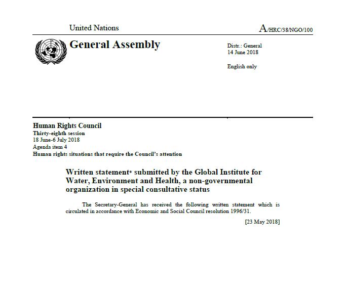 الأورومتوسطي يودع وثيقتين لدى الأمم المتحدة حول حواجز إسرائيل في الضفة وإساءة استخدام الفيتو فيما يخص سوريا