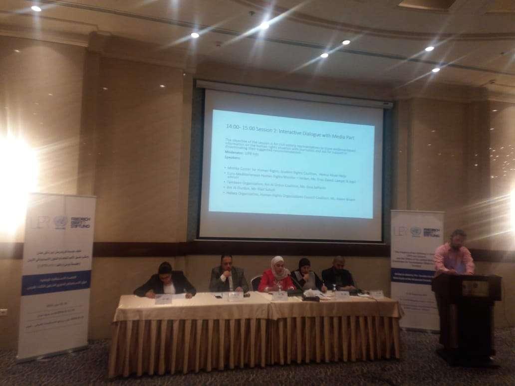 Jordanie: Euro-Med participe aux activités de la pré-session sur la situation des droits de l'Homme dans le cadre de l'EPU au niveau national
