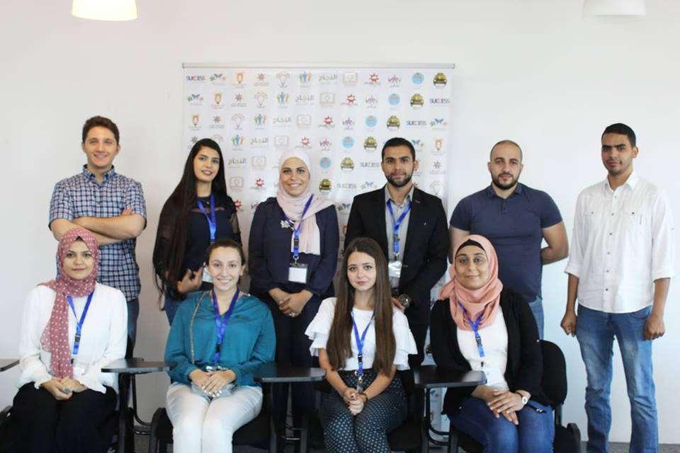 Jordanie: Euro-Med organise la première réunion du programme d'instruction - (3e année)