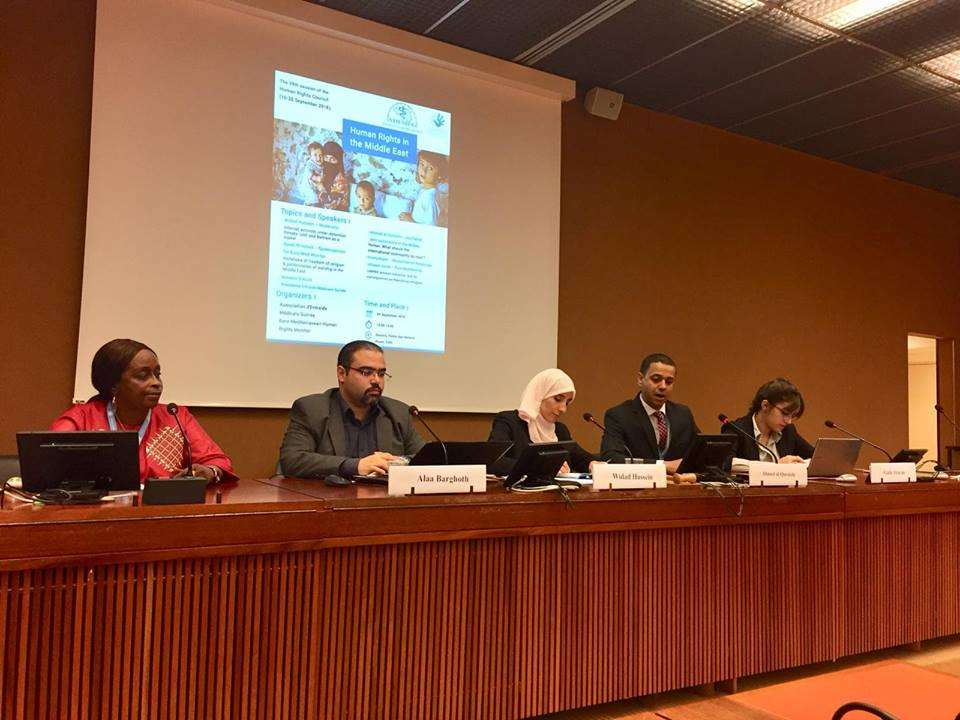 In a seminar co-organized with international organizations in Geneva, Euro-Med Monitor calls for ensuring freedom of religious practice and expression in the Middle East, warns of political repression