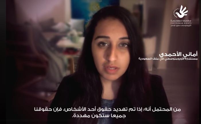 ينبغي لقضية خاشقجي أن تمثل انعطافة في تعامل العالم مع ملف حقوق الإنسان في السعودية