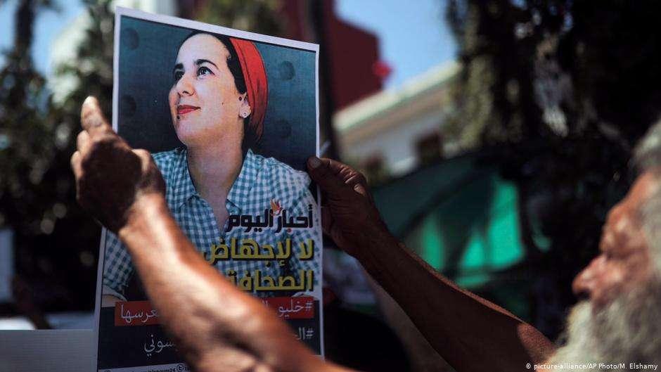 الأورومتوسطي يرحب بإصدار ملك المغرب عفوه عن الصحفية الريسوني