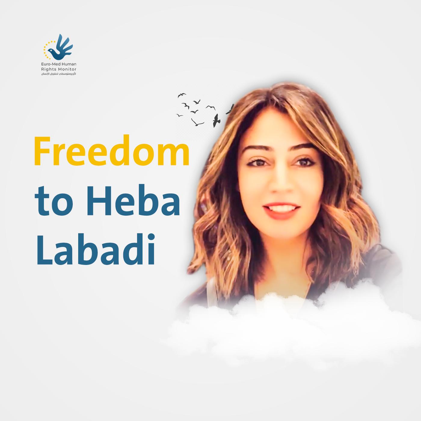 Euro-Med salue l'appel lancé par le Groupe de travail des Nations Unies sur la détention arbitraire pour libérer d'Al-Labadi