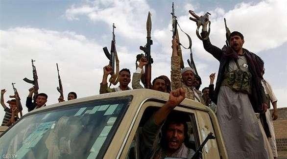 Euro-Med envoie une lettre urgente au Groupe de travail sur les disparitions forcées au sujet des détenus au Yémen