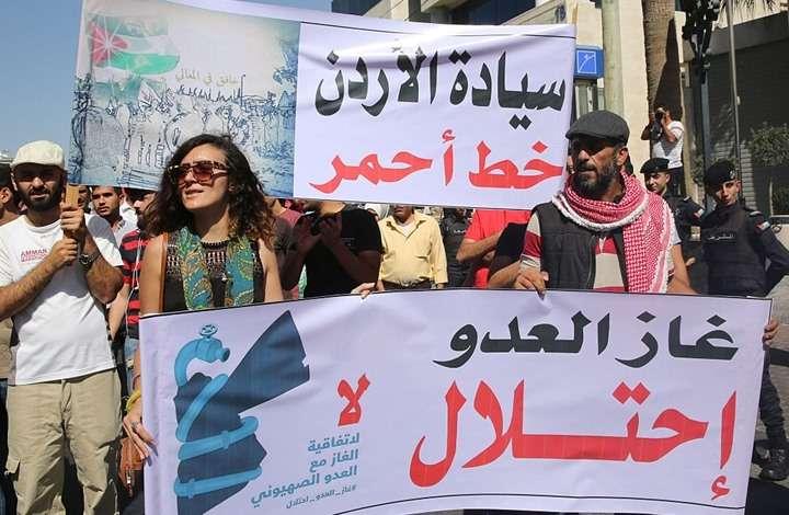 Euro-Med appelle à la protection du droit de réunion pacifique des Jordaniens
