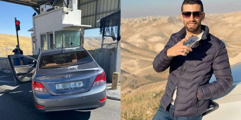 Israeli Checkpoints Have Become Death Traps for Occupied Palestinians