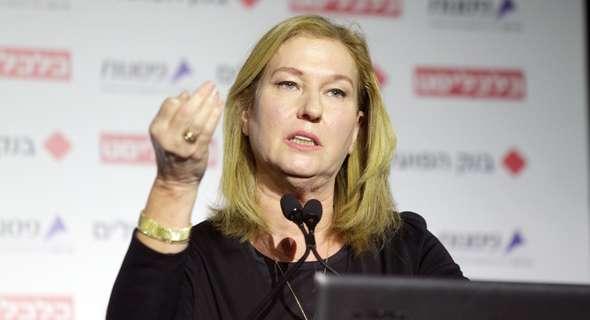 Euro-Med appelle la société Brückepreis à retirer son prix à Tzipi Livni