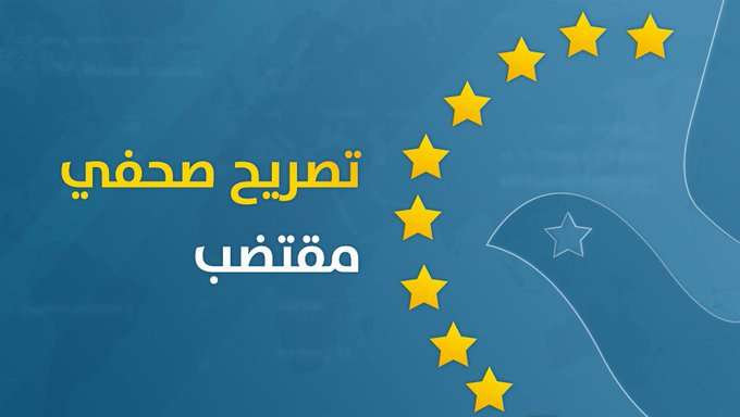 تونس: الأورومتوسطي يرحب بقرار قضائي بتعليق احتجاز مهاجرين