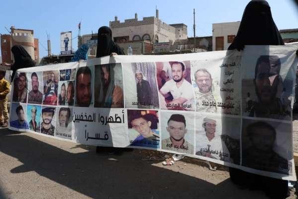 اليمن: على جماعة الحوثي كشف مصير امرأة مخفية قسريًا منذ عامين