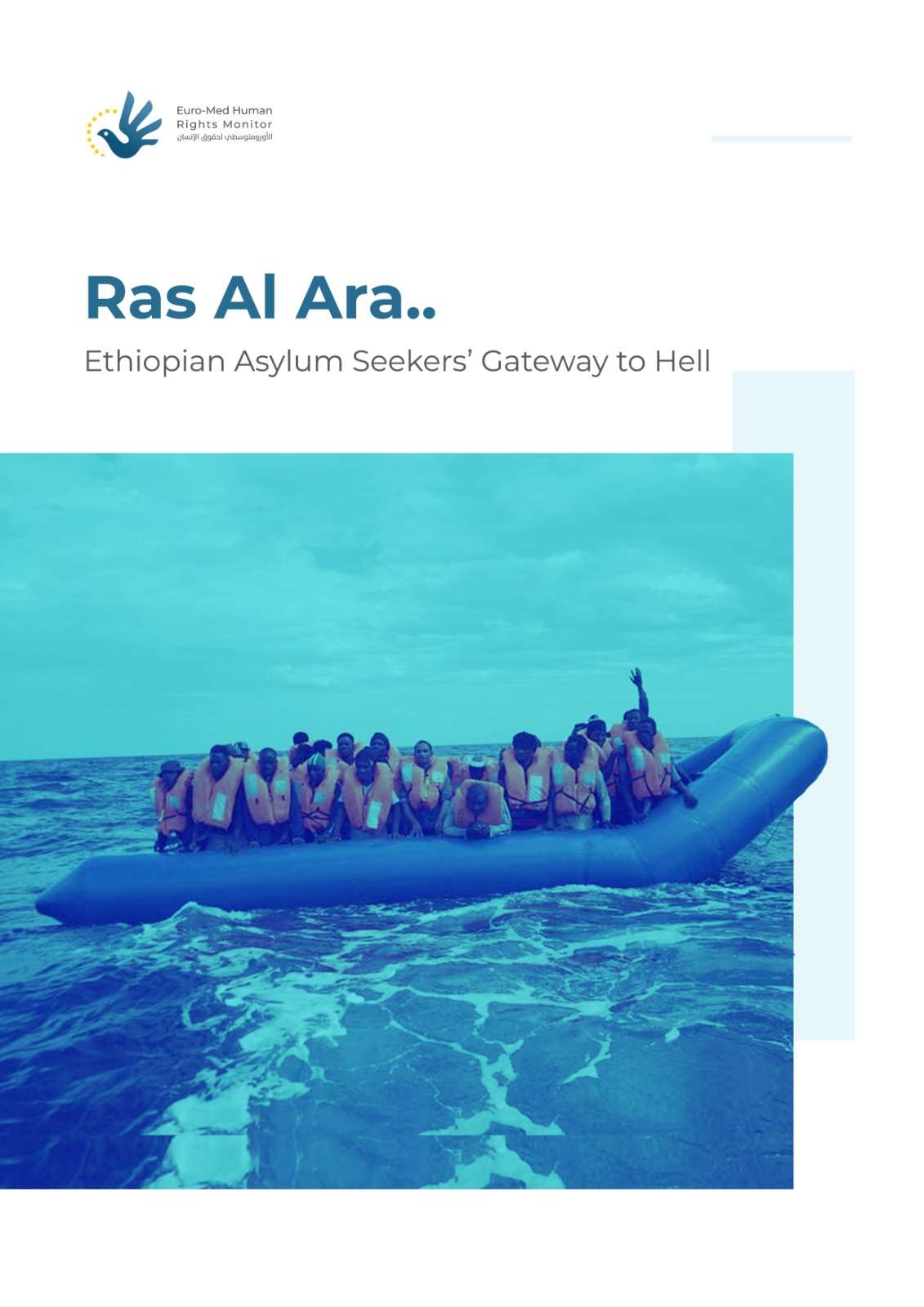 Ras Al Ara... Ethiopian Asylum Seekers' Gateway to Hell