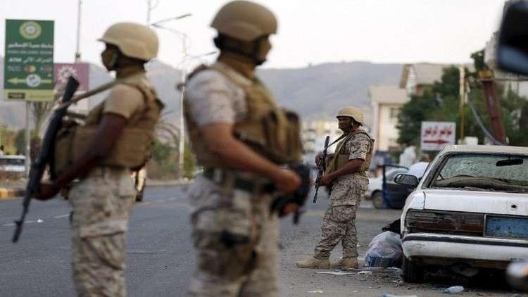 Euro-Med prévient du rapatriement des assassinats au Yémen