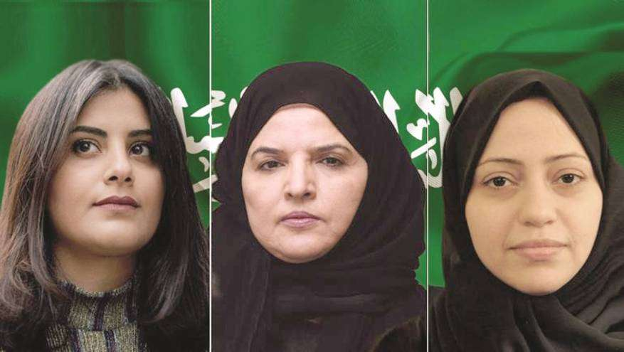 On International Women's Day: Euro-Med Monitor publishes a report reviewing the reality of women rights in Saudi Arabia
