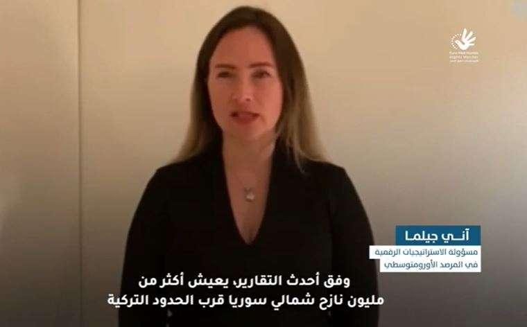 في الذكرى العاشرة للأزمة.. الأورومتوسطي يستعرض واقع النزوح السوري أمام مجلس حقوق الإنسان