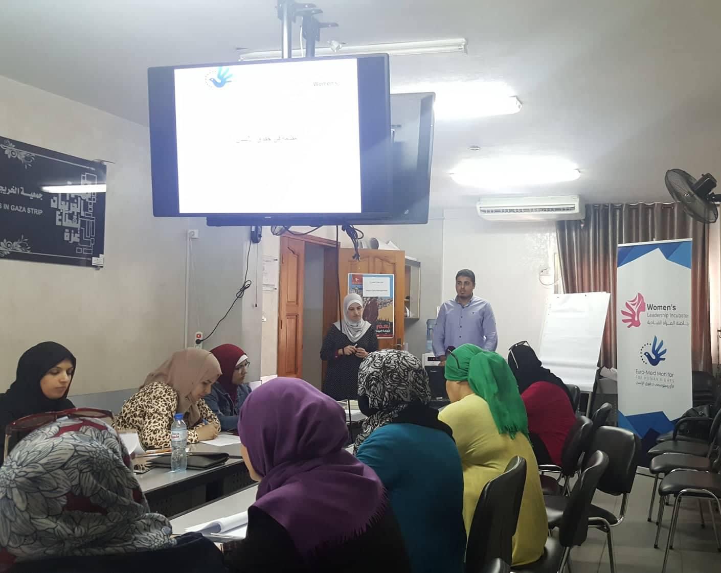 """Territoires palestiniens: Euro-Med organise la première formation du projet """"Incubateur de leadership féminin"""" à sa deuxième session"""