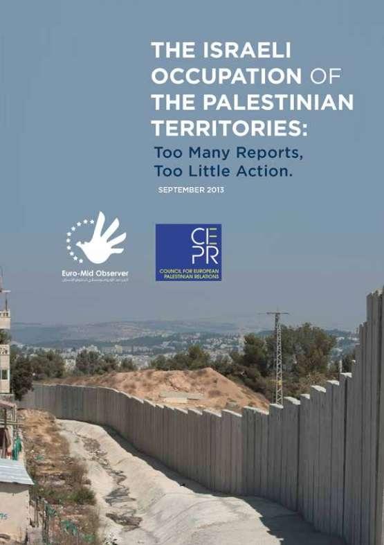 سلسلة خطوات دولية حقيقية للضغط على سلطات الاحتلال الإسرائيلي