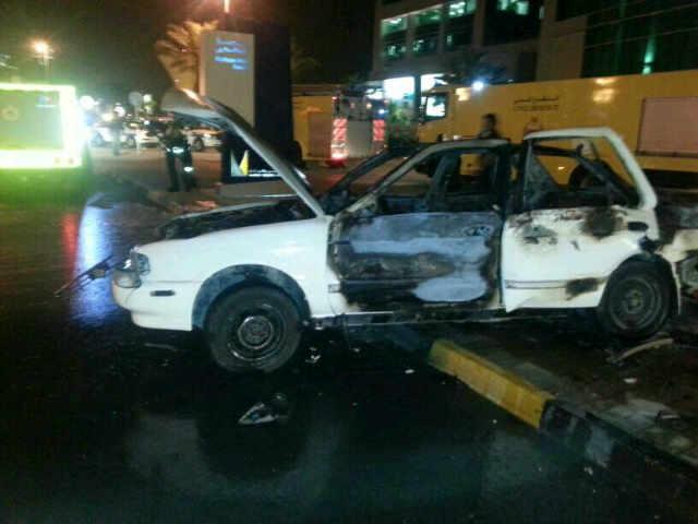 إدانة تفجير المنامة ودعوة المعارضة لرفع الغطاء عن المتورطين
