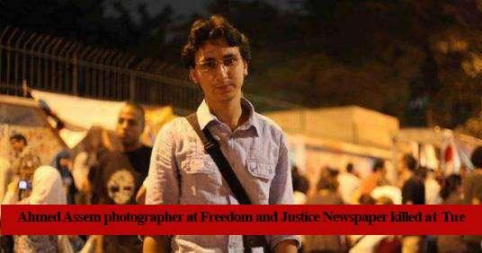 الأورومتوسطي يحذر من تنامي بيئة عدائية ضد الصحافيين في مصر