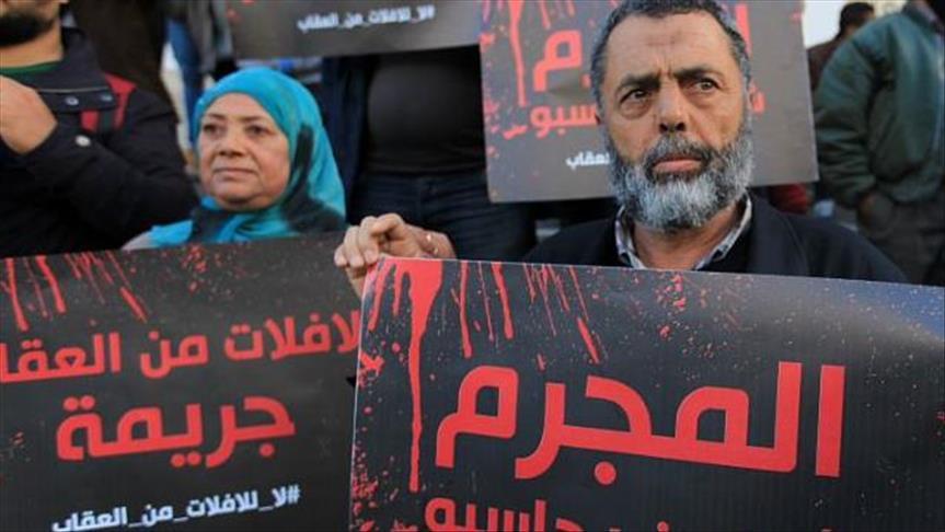 وقفة احتجاجية في تونس ضد