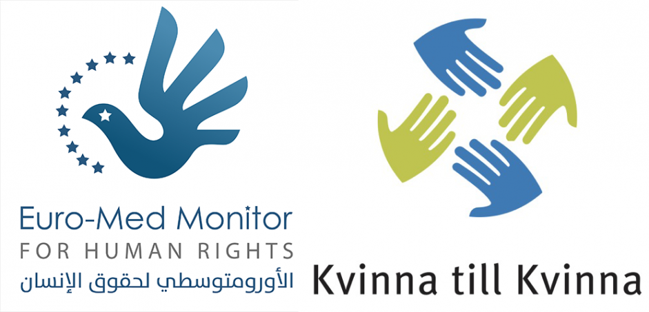 EuroMediterranean Human Rights Monitor Job Opening Project – Project Accountant