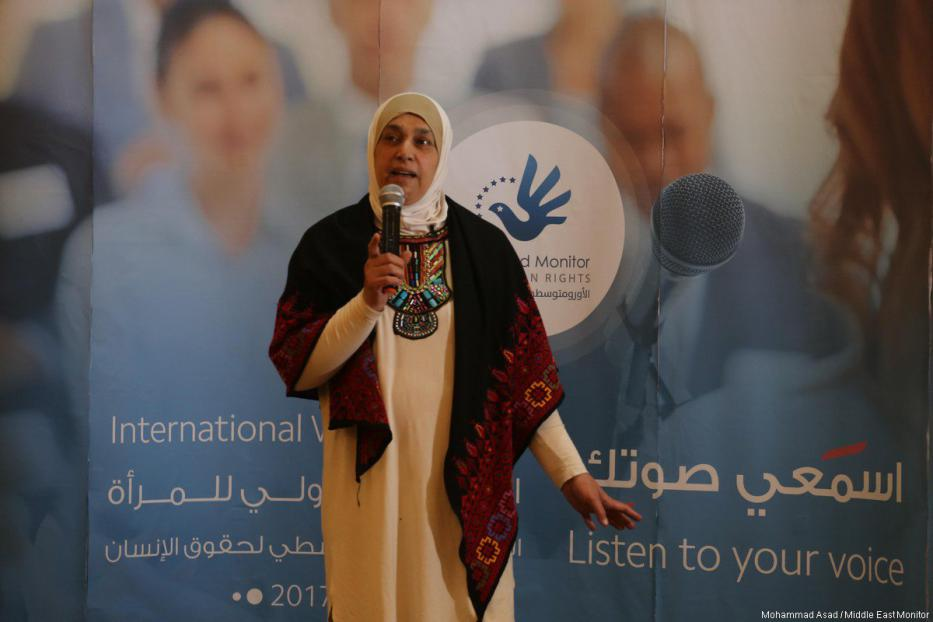 Gaza marks International Women's Day