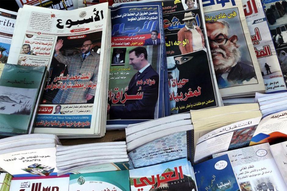Morocco: Scrap Prison Terms for Nonviolent Speech