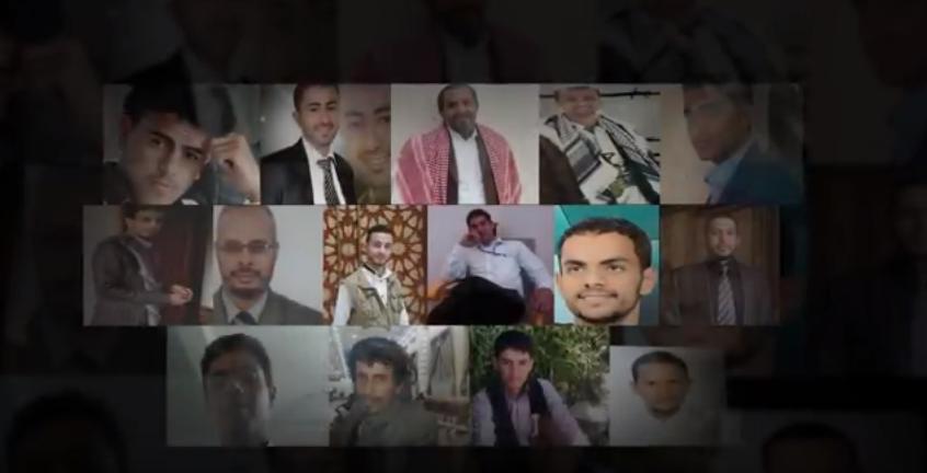 Yémen: Signer la pétition pour arrêter le procès inéquitable contre 36 civils yéménites capturés et l'abolition de la peine de mort contre le journaliste