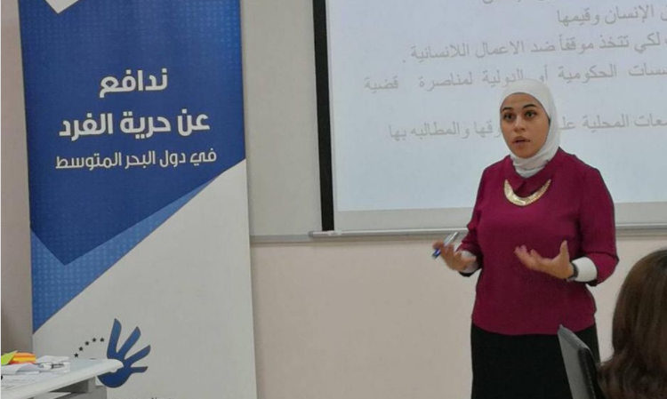 Euro-Med Monitor holds training session to students of law in Jordan