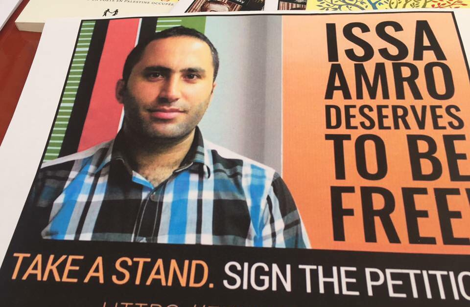 Euro-Med Urges PA to Immediately Release Issa Amro, Respect Freedom of Expression