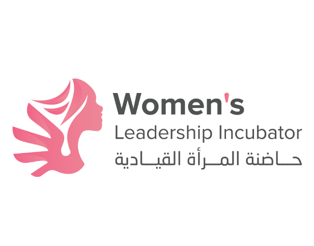 دعوة للمؤسسات الأهلية والمحلية للمشاركة في مشروع حاضنة المرأة القيادية - قطاع غزة 2017