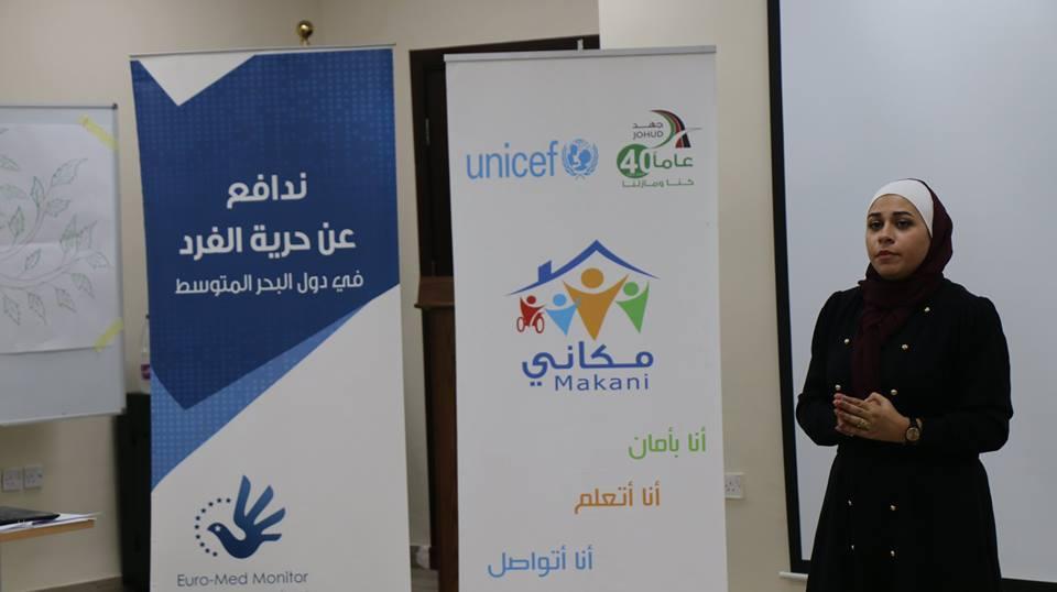 الأردن: الأورومتوسطي يعقد ورشة عمل حول العنف المبني على النوع الاجتماعي
