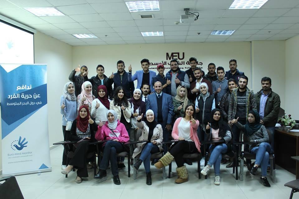 الأورومتوسطي يقدم تدريبًا حول المحاكمة الصورية كأداة لتسليط الضوء على حقوق الإنسان لطلاب كلية الحقوق بجامعة الشرق الأوسط