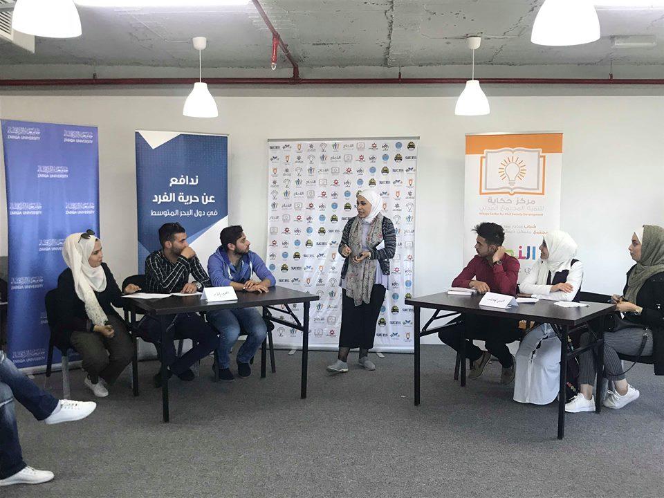 الأردن: ورشة عمل حول المناظرة كوسيله لتسليط الضوء على انتهاكات حقوق الإنسان