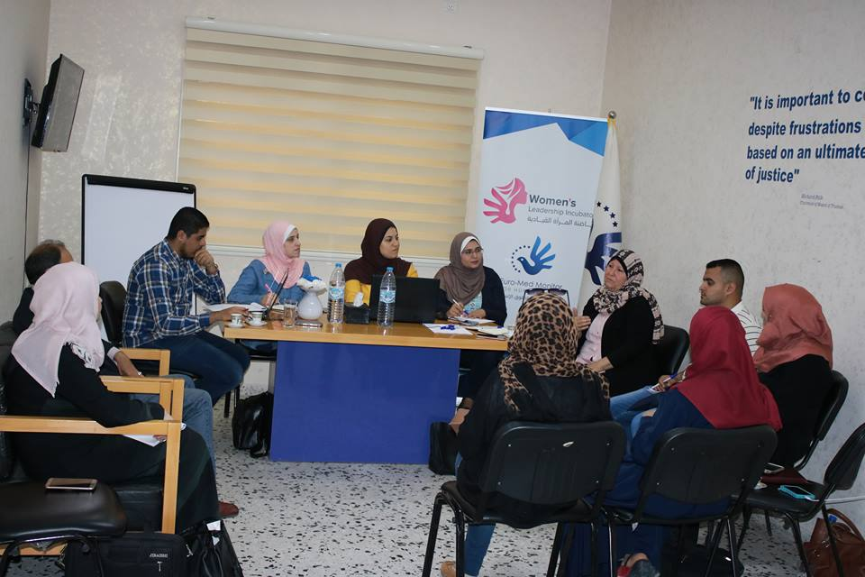 Palestinian Territories: Second round of Women's Leadership Incubator Project launched