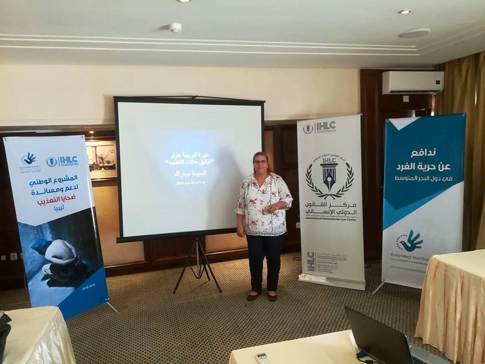 Tunisia: New training session organized by Euro-Med on documentation of torture cases