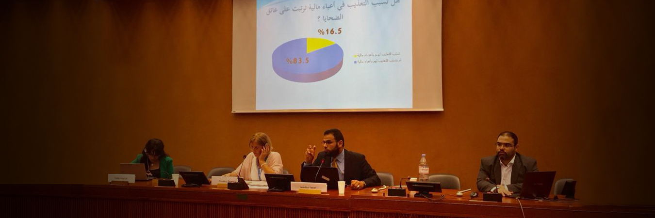 In a seminar organized by NGOs, Euro-Med discusses the responsibility of the international community to protect civilians in Palestine, Libya and Iraq