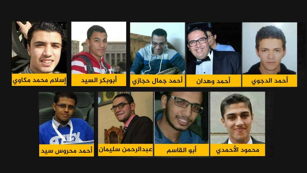 إعدام 9 مواطنين مصريين بعد انتزاع اعترافاتهم تحت التعذيب جريمة ضد الإنسانية