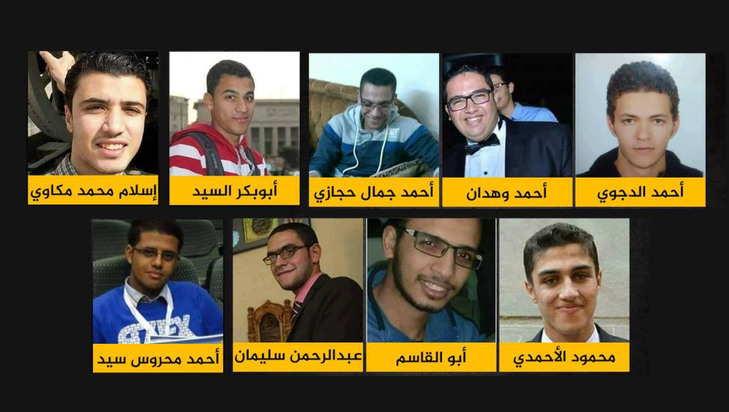 Execution of 9 Egyptians after confessions extracted under torture, a crime against humanity