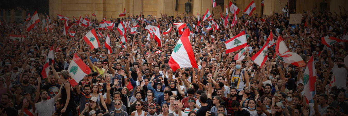 Les services de sécurité libanais doivent respecter le droit de manifestation pacifique des manifestants
