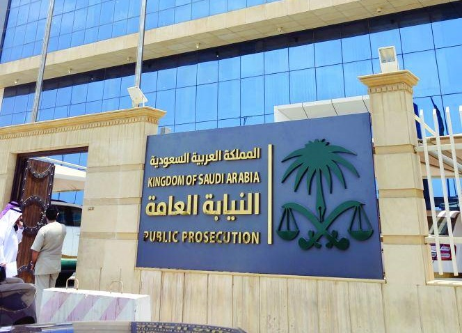 Euro-Med warns against prosecuting Saudi detainees based on confessions extracted under torture
