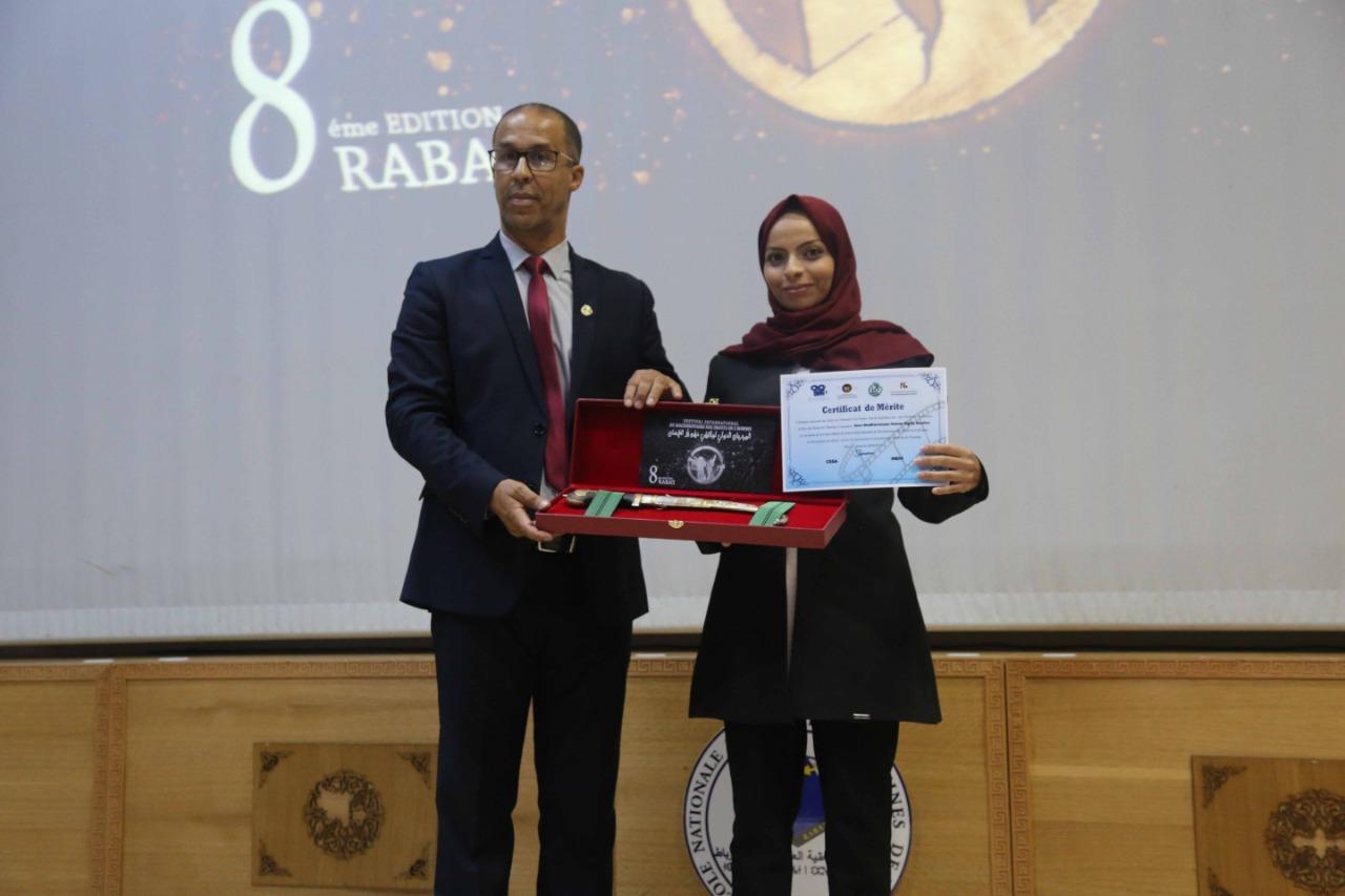 الأورومتوسطي يتسلّم جائزة التميّز في المهرجان الدولي لوثائقي حقوق الإنسان بالرباط